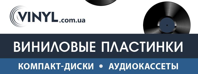 Vinyl.com.ua